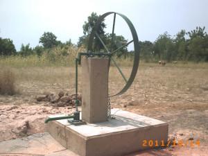 Brunnen in Dapoya