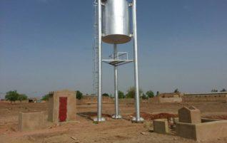 Neuer Wasserspeicher